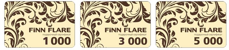 Finn Flare (Финн Флэр): Подарочные сертификаты